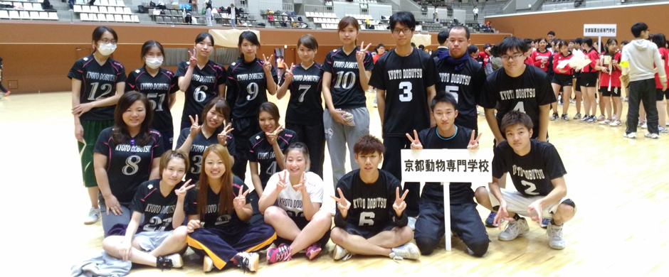 第39回京都府専修学校各種学校 体育大会 -☆