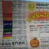 2013-10-07-10-29-24_photo