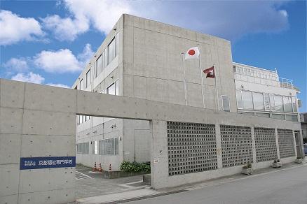 京都福祉専門学校