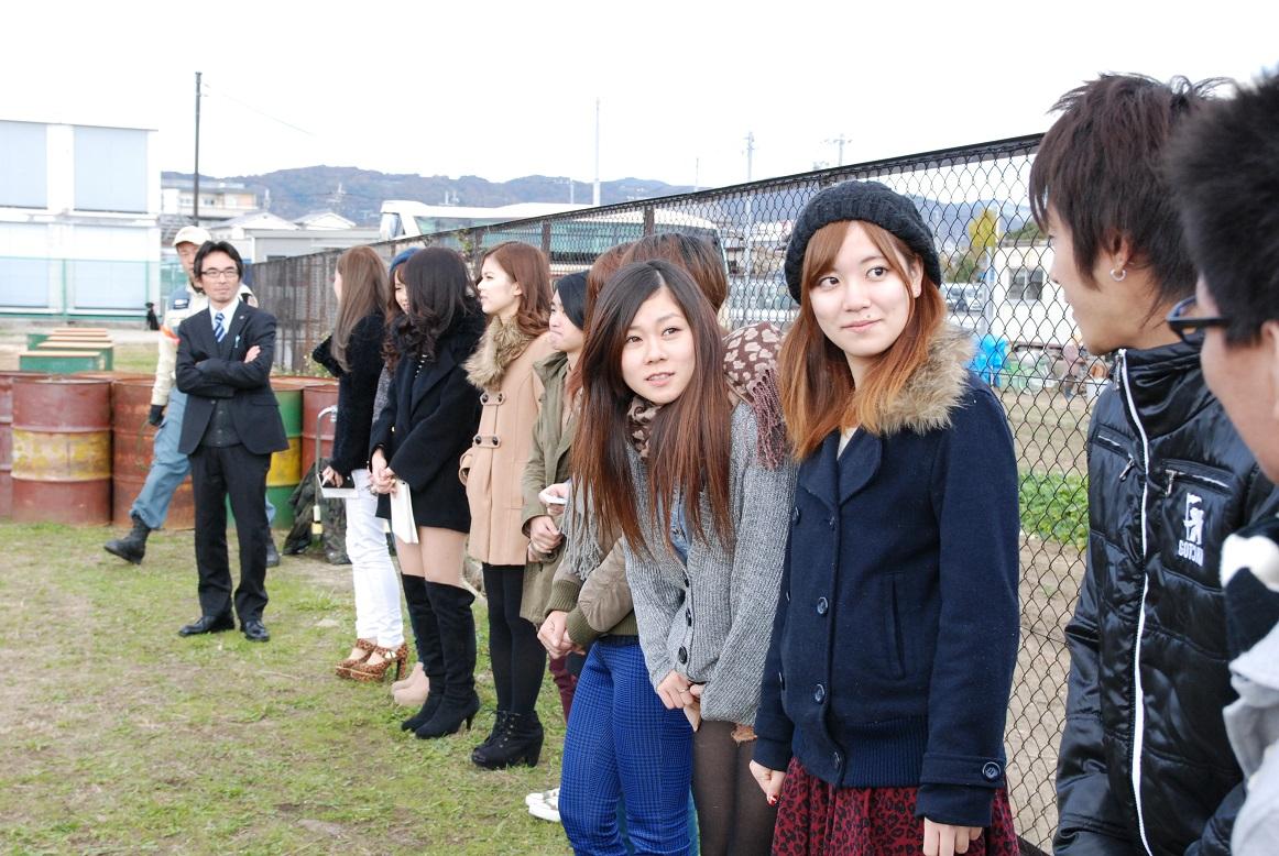 秋の校外学習 【日本レスキュー...